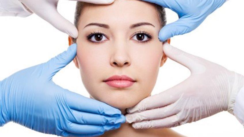 O que é a cirurgia buco maxilofacial?
